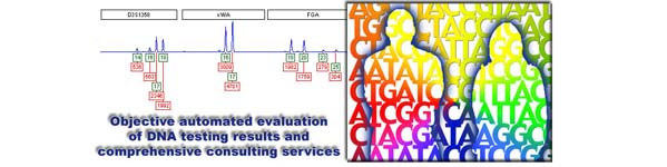 Forensic Bioinformatics
